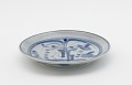 """View Dish with design of """"Three Friends"""" digital asset number 1"""
