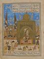 View Folio from a <em>Khamsa</em> (Quintet) by Nizami (d.1209); recto: illustration: Bahram Gur in the yellow pavilion on Sunday; verso: text digital asset number 1