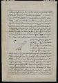 View Hen (Dajaj) [recto], from <em>Aja'ib al-makhluqat</em> (Wonders of Creation) by al-Qazvini digital asset number 0