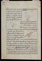 View Folio from <em>Aja'ib al-Makhluqat</em> (Wonders of Creation) by al-Qazvini; recto: Mountain Swallow (<em>Watwat</em>), Gerboa (<em>Yara'a</em>), Wild Pigeon (<em>Yamamah</em>); verso: text digital asset number 0