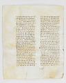 View Washington Manuscript I - Deuteronomy and Joshua (Codex Washingtonensis) digital asset number 172