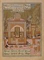 View Folio from a <em>Khamsa</em> (Quintet) by Nizami (d.1209); verso: illustration: Bahram Gur visits the princess in the sandal pavilion; recto: text digital asset number 1
