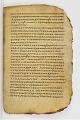 View Washington Manuscript III - The Four Gospels (Codex Washingtonensis) digital asset number 6