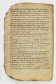 View Washington Manuscript III - The Four Gospels (Codex Washingtonensis) digital asset number 7