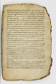 View Washington Manuscript III - The Four Gospels (Codex Washingtonensis) digital asset number 8