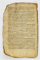 View Washington Manuscript III - The Four Gospels (Codex Washingtonensis) digital asset number 9