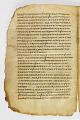 View Washington Manuscript III - The Four Gospels (Codex Washingtonensis) digital asset number 17