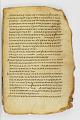View Washington Manuscript III - The Four Gospels (Codex Washingtonensis) digital asset number 26