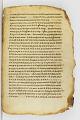 View Washington Manuscript III - The Four Gospels (Codex Washingtonensis) digital asset number 30