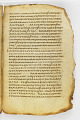 View Washington Manuscript III - The Four Gospels (Codex Washingtonensis) digital asset number 34