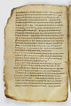 View Washington Manuscript III - The Four Gospels (Codex Washingtonensis) digital asset number 39