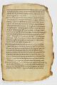 View Washington Manuscript III - The Four Gospels (Codex Washingtonensis) digital asset number 56