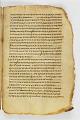 View Washington Manuscript III - The Four Gospels (Codex Washingtonensis) digital asset number 58