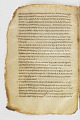 View Washington Manuscript III - The Four Gospels (Codex Washingtonensis) digital asset number 59