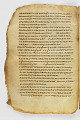 View Washington Manuscript III - The Four Gospels (Codex Washingtonensis) digital asset number 69