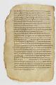 View Washington Manuscript III - The Four Gospels (Codex Washingtonensis) digital asset number 87