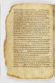View Washington Manuscript III - The Four Gospels (Codex Washingtonensis) digital asset number 93