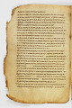 View Washington Manuscript III - The Four Gospels (Codex Washingtonensis) digital asset number 97