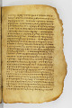 View Washington Manuscript III - The Four Gospels (Codex Washingtonensis) digital asset number 118
