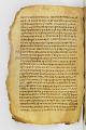 View Washington Manuscript III - The Four Gospels (Codex Washingtonensis) digital asset number 125