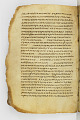 View Washington Manuscript III - The Four Gospels (Codex Washingtonensis) digital asset number 137