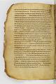 View Washington Manuscript III - The Four Gospels (Codex Washingtonensis) digital asset number 169