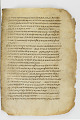 View Washington Manuscript III - The Four Gospels (Codex Washingtonensis) digital asset number 255