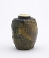 View Tea caddy with inscription digital asset number 0