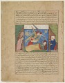 View Folio from the <i>Majma' al-tawarikh</i> (Compendium of history) by Hafiz Abru (d.1430); recto: The Birth of Muhammad; verso: text, Wet nurse Halima and her husband, Harith, taking care of infant Muhammad digital asset number 0