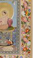 View <em>Jahangir Preferring a Sufi Shaikh to Kings </em>from the <em>St. Petersburg Album</em> digital asset number 3
