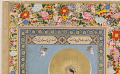 View <em>Jahangir Preferring a Sufi Shaikh to Kings </em>from the <em>St. Petersburg Album</em> digital asset number 4
