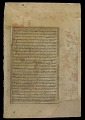 View Folio from a Rawdat al-safa (Garden of felicity) by Mirkhwand (d. 1498); recto: The Battle against the Byzantines for Aleppo; verso: text: Muslim army in Damascus, Ilea, and Jordan digital asset number 1
