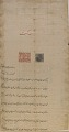 View Firman of the Emperor Shah Jahan digital asset number 0