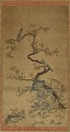 View Kesi tapestry of two birds and a flowering tree digital asset number 0