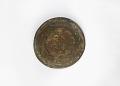 View Potter's anvil digital asset number 1