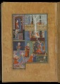 View <em>Divan</em> (Collected poems) by Jami (d. 1492) digital asset number 0