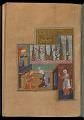 View <em>Divan</em> (Collected poems) by Jami (d. 1492) digital asset number 2