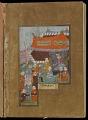 View <em>Divan</em> (Collected poems) by Jami (d. 1492) digital asset number 3