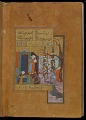 View <em>Divan</em> (Collected poems) by Jami (d. 1492) digital asset number 4