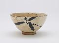 View Koto ware tea bowl with design of yuzuriha digital asset number 0