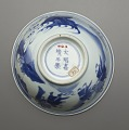 View Bowl with design of Daoist Immortals and Shou Lao digital asset number 1