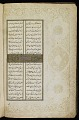 View Book of poetry digital asset number 2