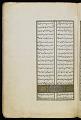View Book of poetry digital asset number 3