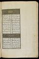 View Book of poetry digital asset number 7