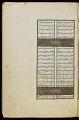 View Book of poetry digital asset number 8