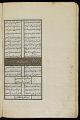 View Book of poetry digital asset number 9