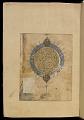 View <em>Khamsa</em> (Quintet) by Nizami (d.1209) digital asset number 3