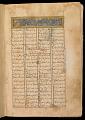 View <em>Khamsa</em> (Quintet) by Nizami (d.1209) digital asset number 6