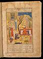 View <em>Khamsa</em> (Quintet) by Nizami (d.1209) digital asset number 7