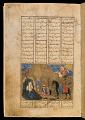 View <em>Khamsa</em> (Quintet) by Nizami (d.1209) digital asset number 8